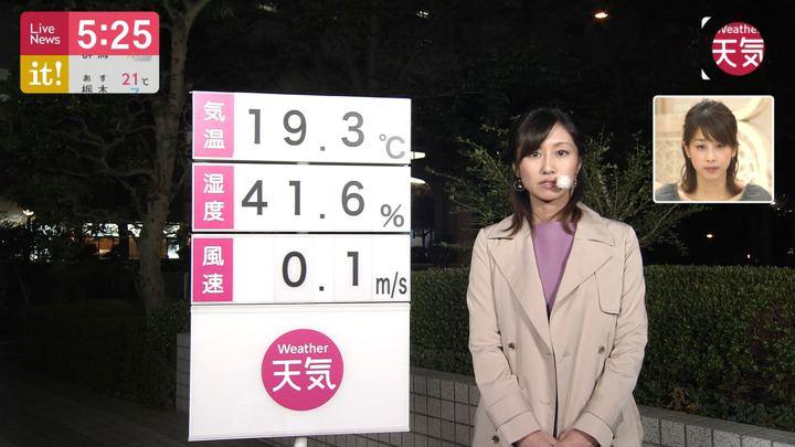 2019年11月06日酒井千佳の画像02枚目