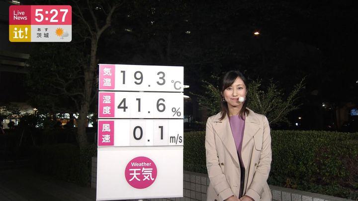 2019年11月06日酒井千佳の画像03枚目