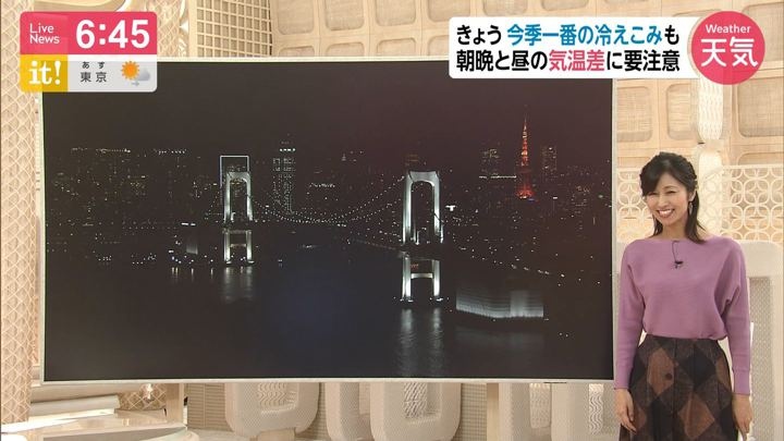 2019年11月06日酒井千佳の画像04枚目