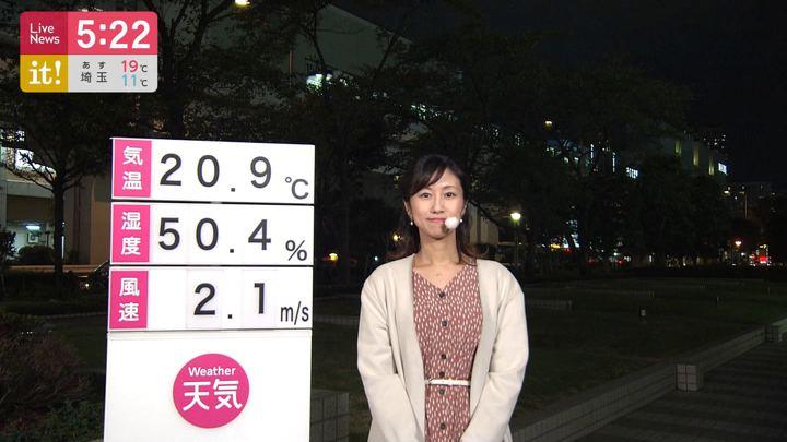 2019年11月07日酒井千佳の画像01枚目