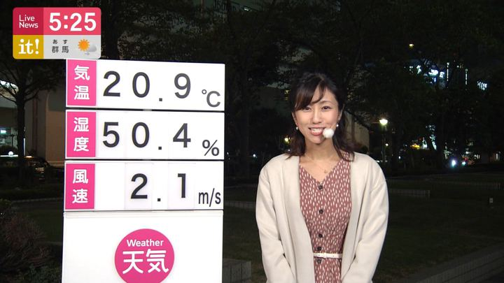 2019年11月07日酒井千佳の画像03枚目