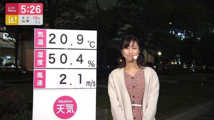 2019年11月07日酒井千佳の画像04枚目