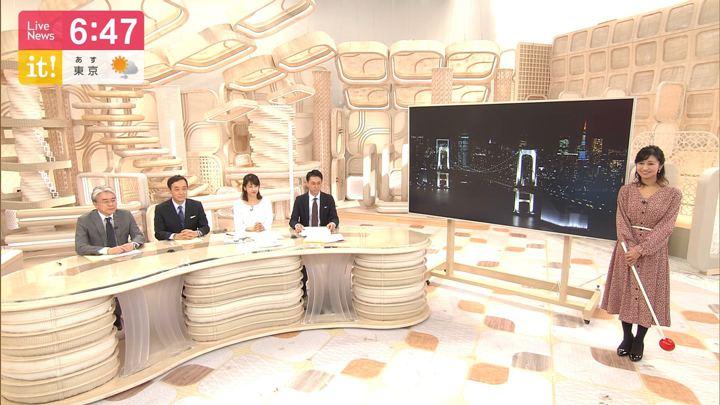 2019年11月07日酒井千佳の画像10枚目