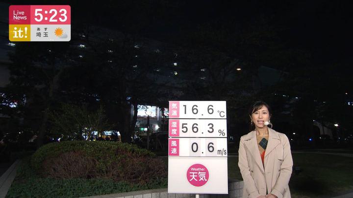 2019年11月08日酒井千佳の画像01枚目