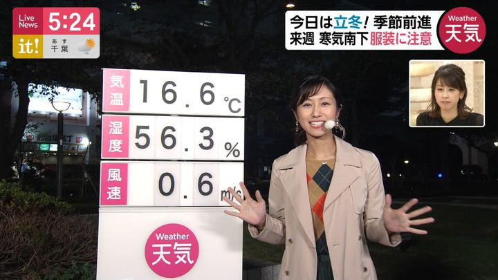 2019年11月08日酒井千佳の画像02枚目