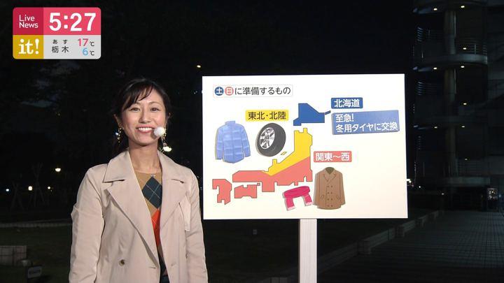 2019年11月08日酒井千佳の画像05枚目