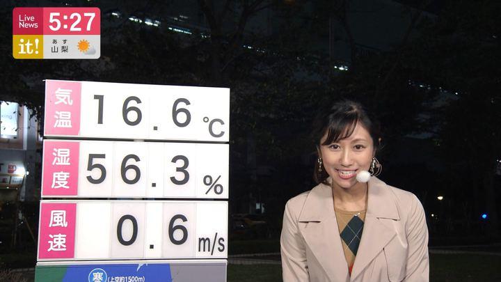 2019年11月08日酒井千佳の画像06枚目