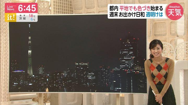 2019年11月08日酒井千佳の画像08枚目