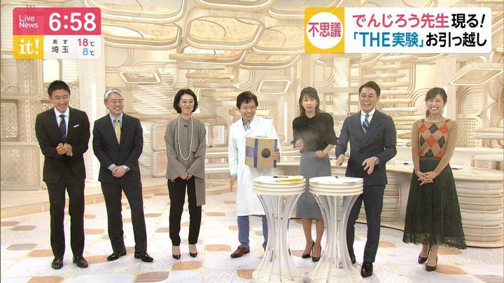 2019年11月08日酒井千佳の画像14枚目