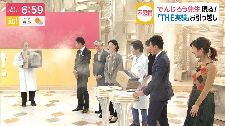 2019年11月08日酒井千佳の画像15枚目