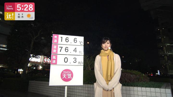 2019年11月11日酒井千佳の画像01枚目
