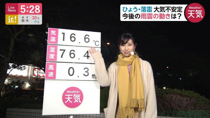 2019年11月11日酒井千佳の画像02枚目