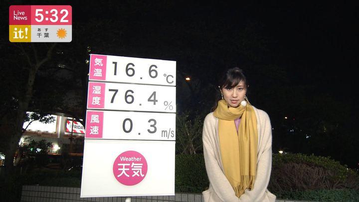 2019年11月11日酒井千佳の画像04枚目