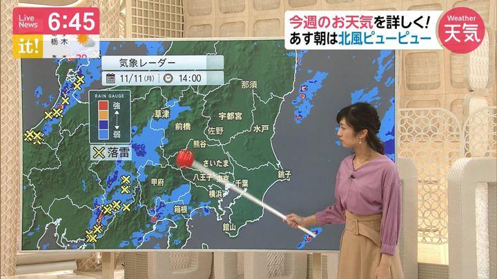 2019年11月11日酒井千佳の画像06枚目