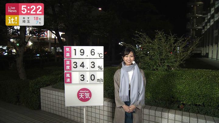 2019年11月12日酒井千佳の画像01枚目