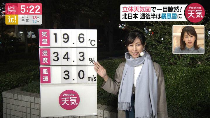 2019年11月12日酒井千佳の画像02枚目
