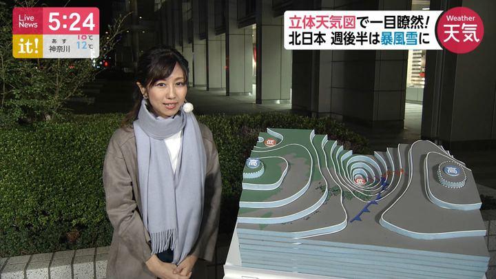 2019年11月12日酒井千佳の画像04枚目