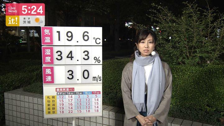 2019年11月12日酒井千佳の画像05枚目
