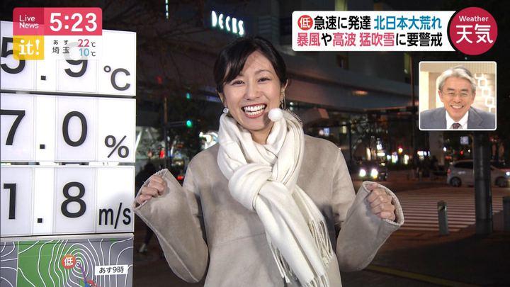 2019年11月13日酒井千佳の画像02枚目