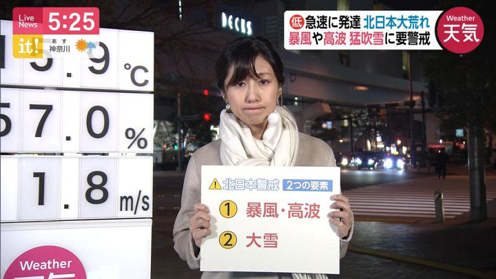 2019年11月13日酒井千佳の画像03枚目