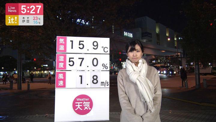 2019年11月13日酒井千佳の画像04枚目