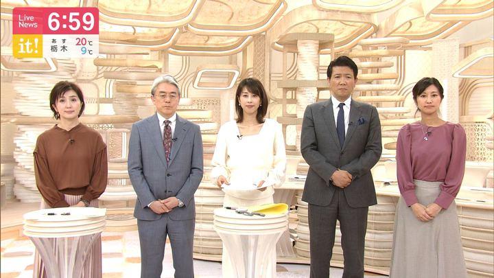 2019年11月13日酒井千佳の画像09枚目