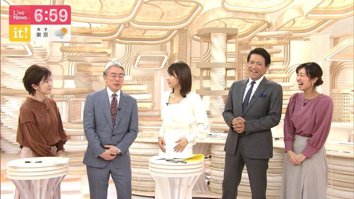 2019年11月13日酒井千佳の画像10枚目