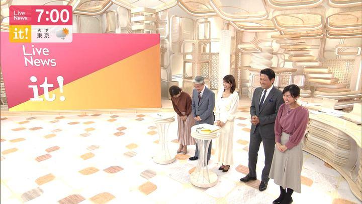 2019年11月13日酒井千佳の画像11枚目