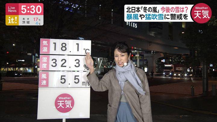 2019年11月14日酒井千佳の画像01枚目