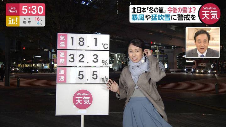 2019年11月14日酒井千佳の画像02枚目