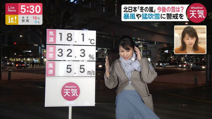 2019年11月14日酒井千佳の画像03枚目