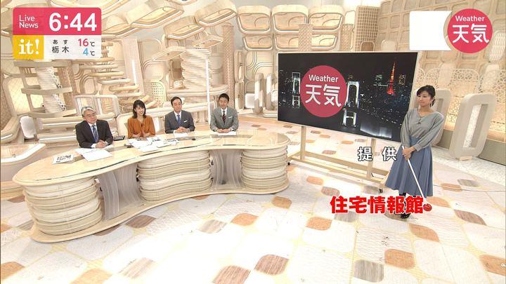 2019年11月14日酒井千佳の画像05枚目
