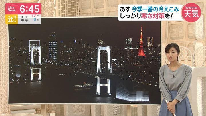 2019年11月14日酒井千佳の画像06枚目