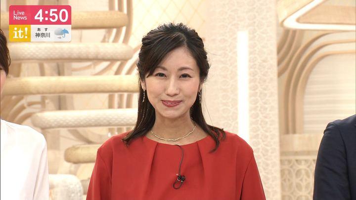 2020年01月06日酒井千佳の画像03枚目