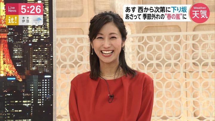 2020年01月06日酒井千佳の画像06枚目