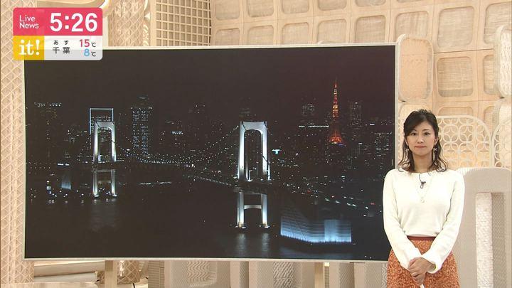2020年01月08日酒井千佳の画像01枚目