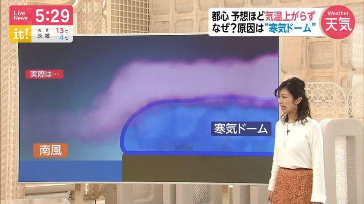 2020年01月08日酒井千佳の画像04枚目