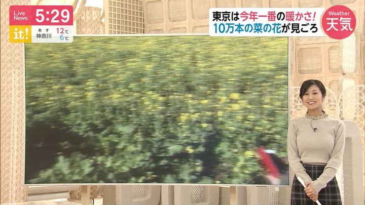 2020年01月09日酒井千佳の画像01枚目