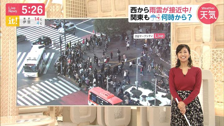 2020年01月14日酒井千佳の画像01枚目