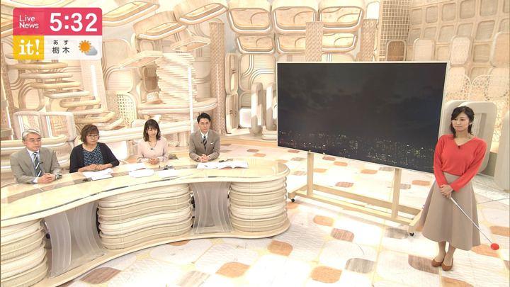 2020年01月24日酒井千佳の画像06枚目