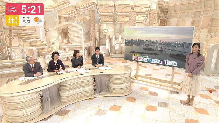 2020年02月03日酒井千佳の画像01枚目