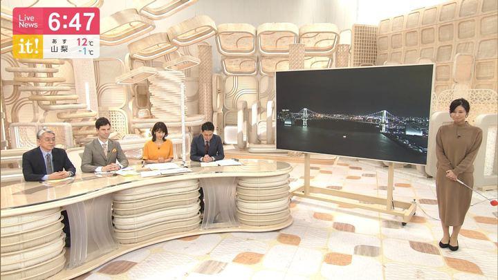 2020年02月04日酒井千佳の画像09枚目