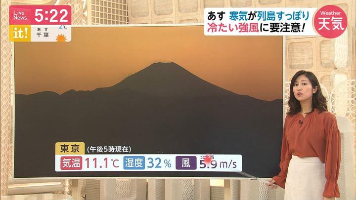 2020年02月05日酒井千佳の画像01枚目