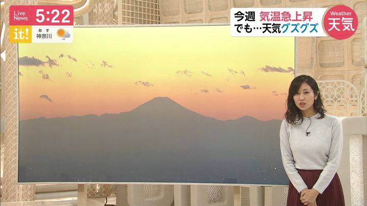 2020年02月10日酒井千佳の画像02枚目