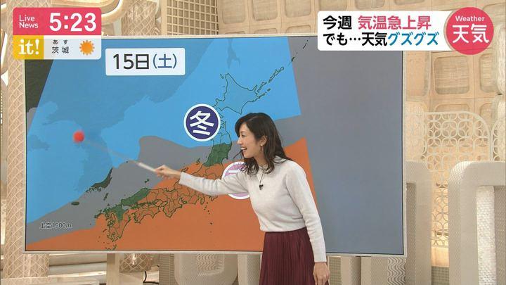 2020年02月10日酒井千佳の画像04枚目