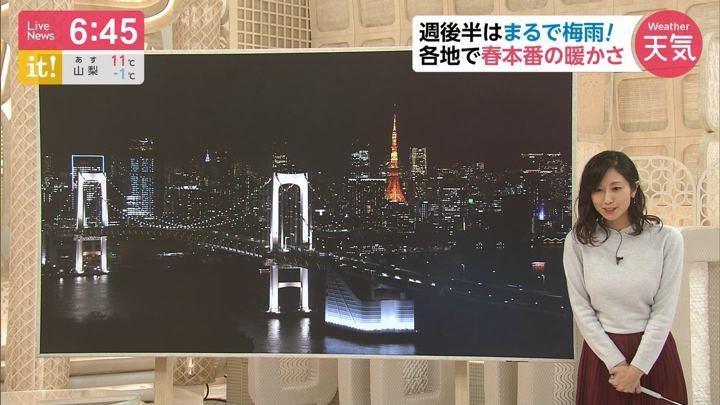 2020年02月10日酒井千佳の画像06枚目