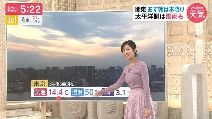 2020年02月12日酒井千佳の画像01枚目