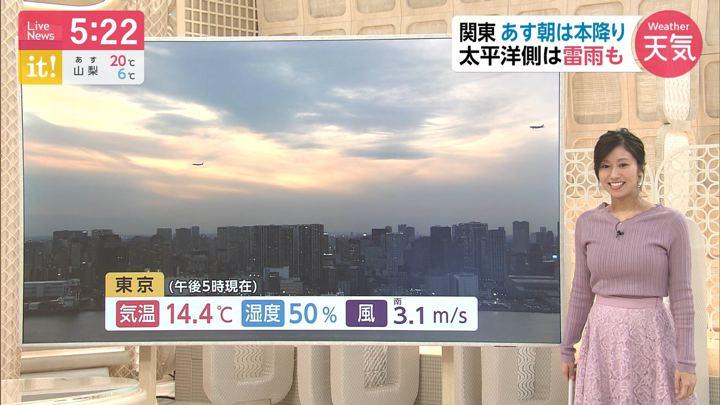 2020年02月12日酒井千佳の画像03枚目