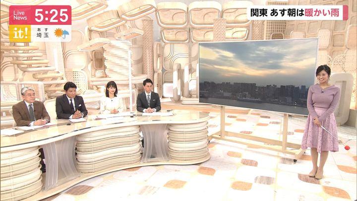 2020年02月12日酒井千佳の画像14枚目