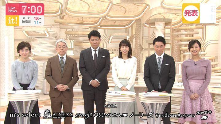 2020年02月12日酒井千佳の画像15枚目